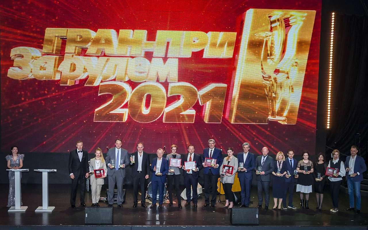 Встречайте 12лучших! Гран-при «Зарулем» 2021— фото 1241854