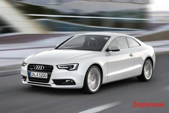 Audi A5 Coupe side-front view