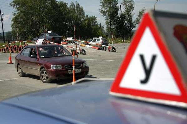 Появились новые программы обучения водителей