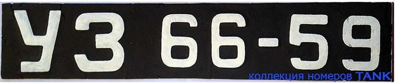 Российские автомобильные номера: отизвозчиков досовременных машин— фото 714268