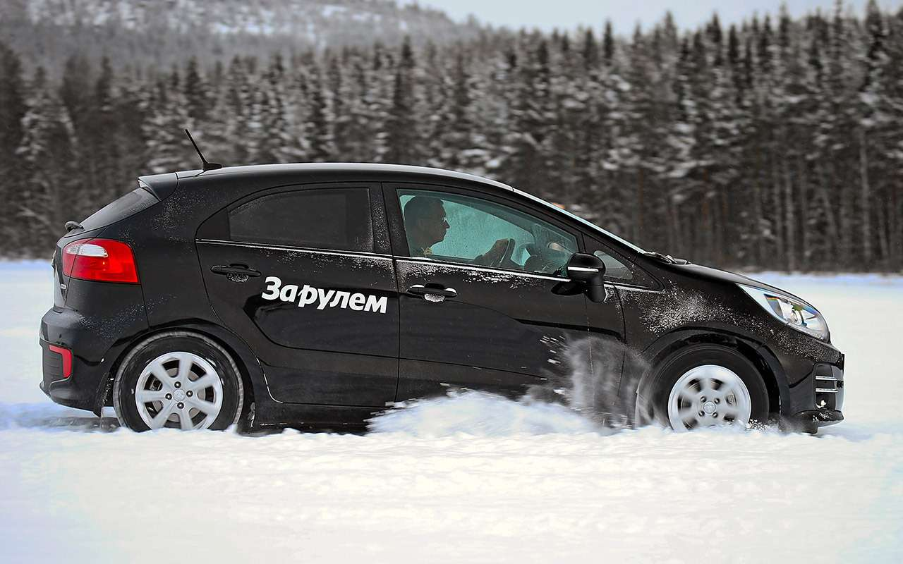 Шипованные шины 185/65R15для бюджетных автомобилей— тест «Зарулем»— фото 794290