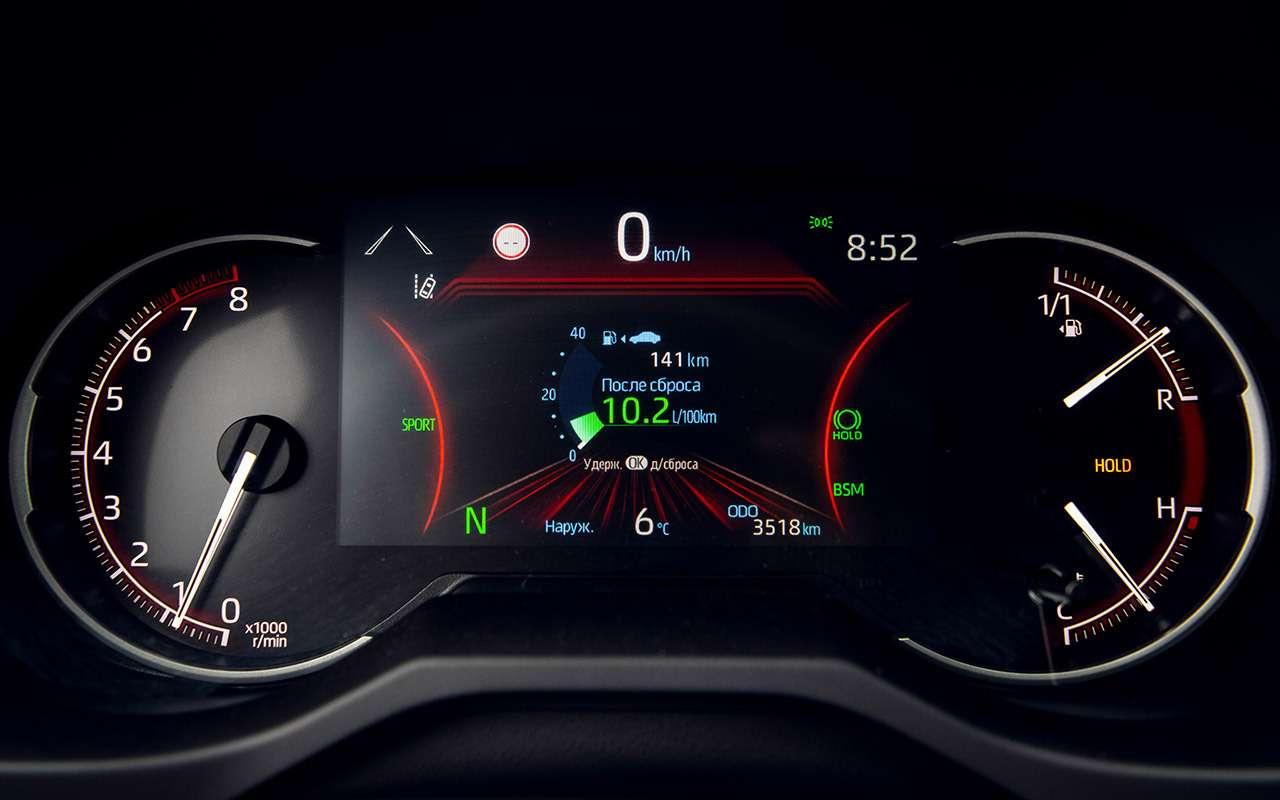 Новая Toyota RAV4: «Зарулем» проверил еезапределами асфальта— фото 1011264