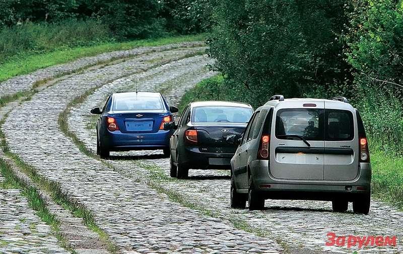 Испытание булыжником все автомобили выдержали достойно— приятный сюрприз!