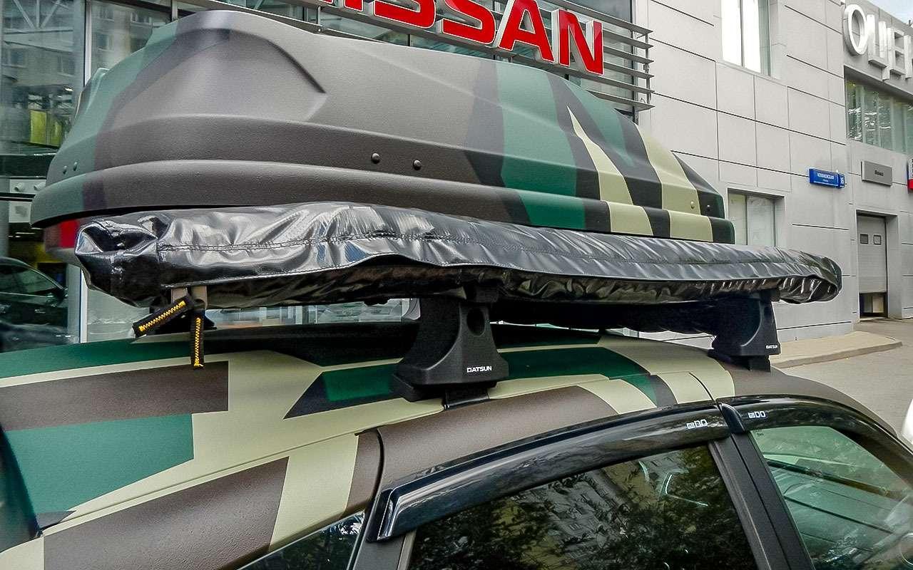 Заголавлем ищукой: рыболовный Datsun mi-DO глазами спиннингиста