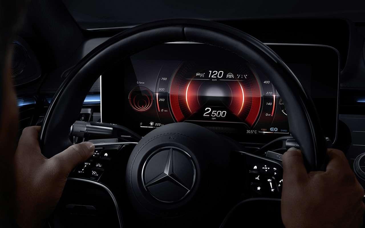 Новый Mercedes-Benz S-Класса наведет порядок дома— фото 1164316