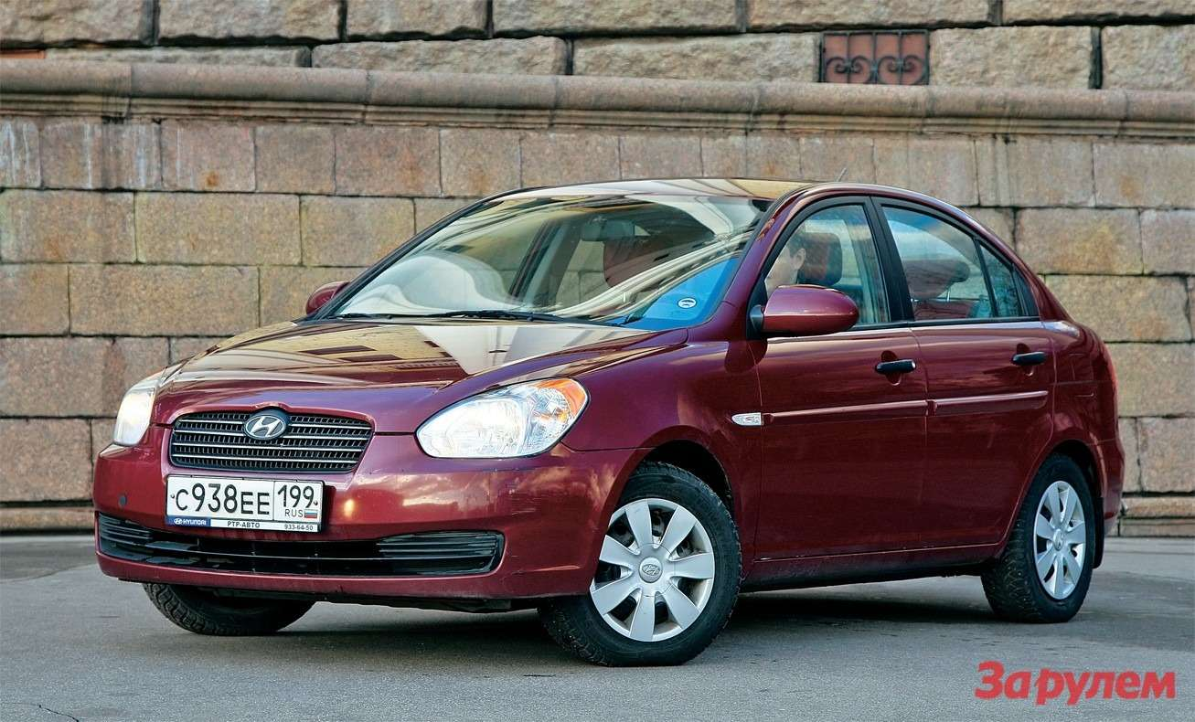 Hyundai Verna/Accent