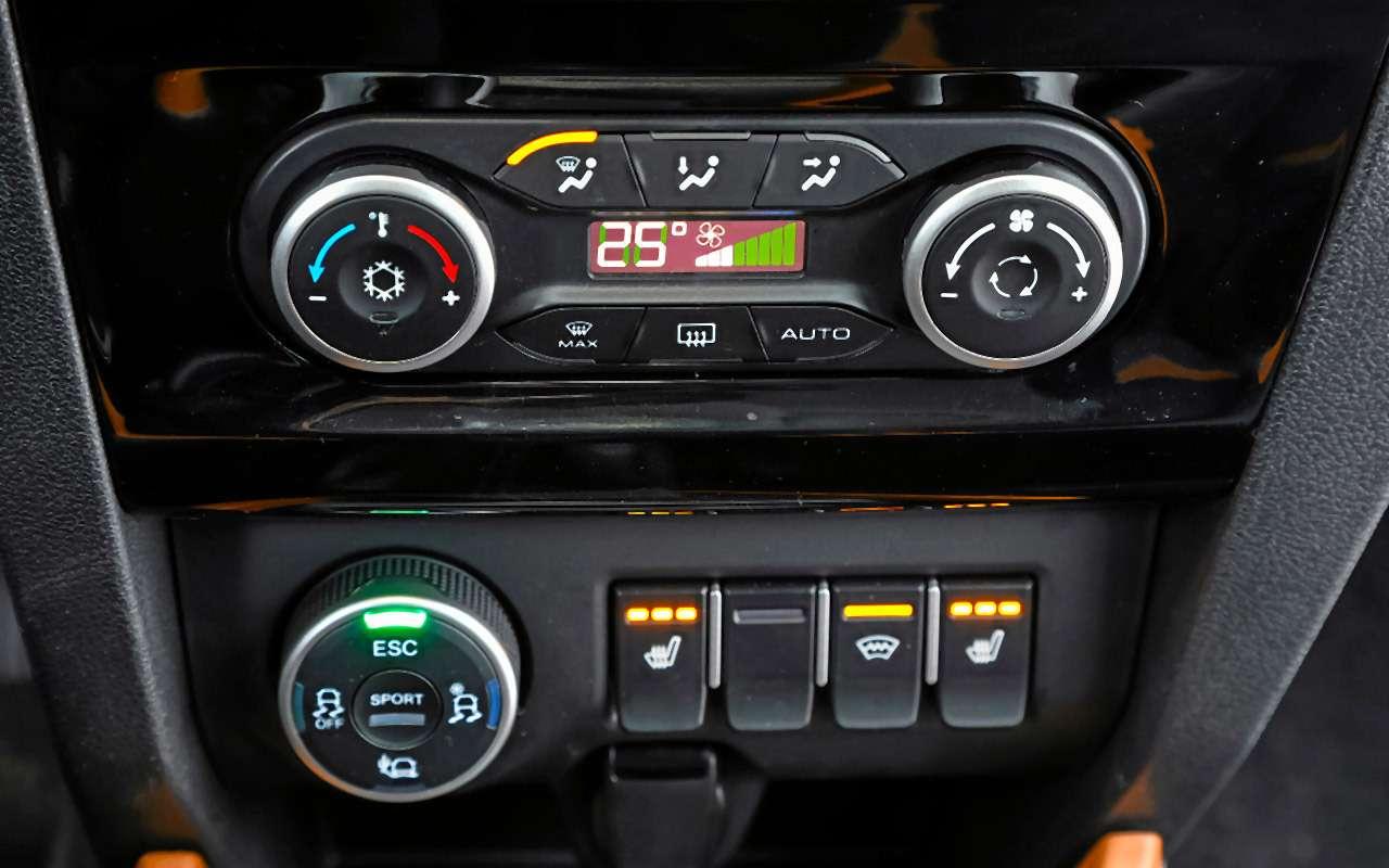 Лада XRAY Cross, Ford Ecosport иCreta: тест кроссоверов— фото 944629