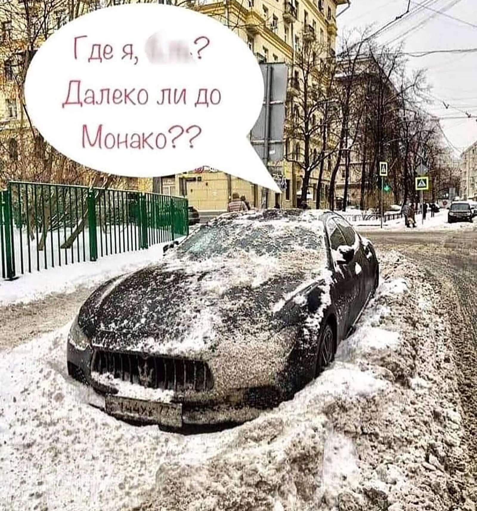 10смешных (ифилософских) автомемов недели поверсии «Зарулем»— фото 946424
