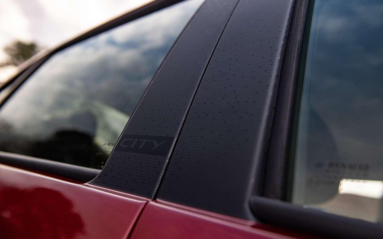 Кросс-седан Renault Logan Stepway: впоисках оптимальной комплектации— фото 940385