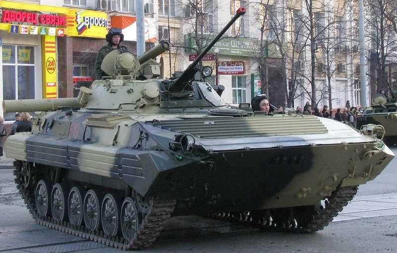BMP_2