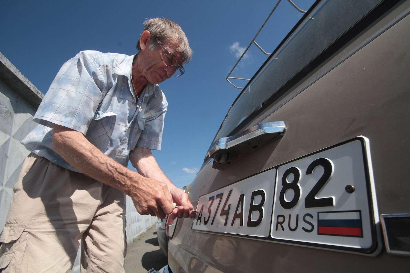 Выдача новых российских номеров региона