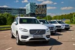 Volvo XC90_mini_новый размер