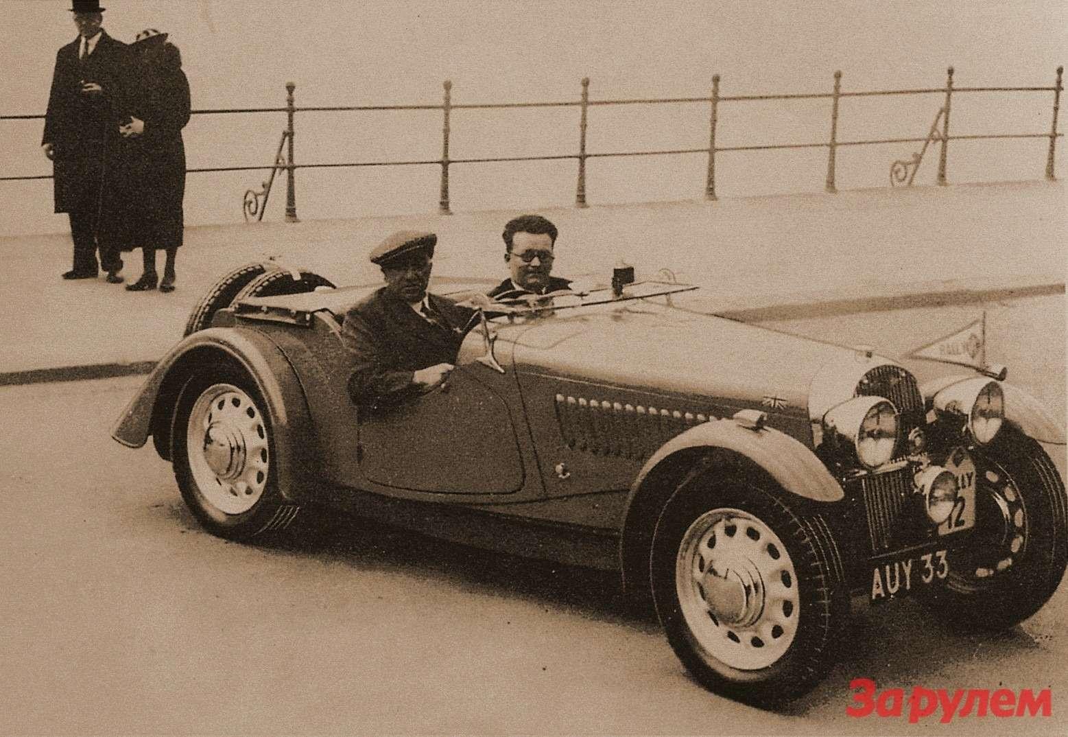 Какуверяли злые языки, в1936 году компания Morgan принялась делать четырехколесные автомобили (наснимке первая такая модель, 4/4) поскольку проверенный поставщик, завод JAP, прекратил выпуск V-образных 2-цилиндровых моторов. Разумеется, настоящая причина крылась вином— время трехколесок прошло. Впрочем, сегодня Morgan выпускает реплику трехколесного автомобиля