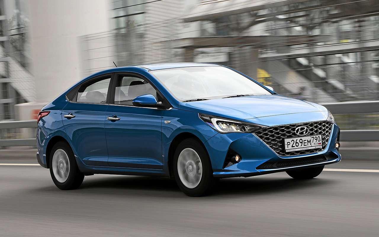Умная страховка сэкономит покупателям Hyundai до70% накаско— фото 1274728