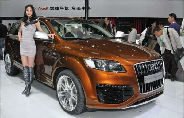 no copyright audi china