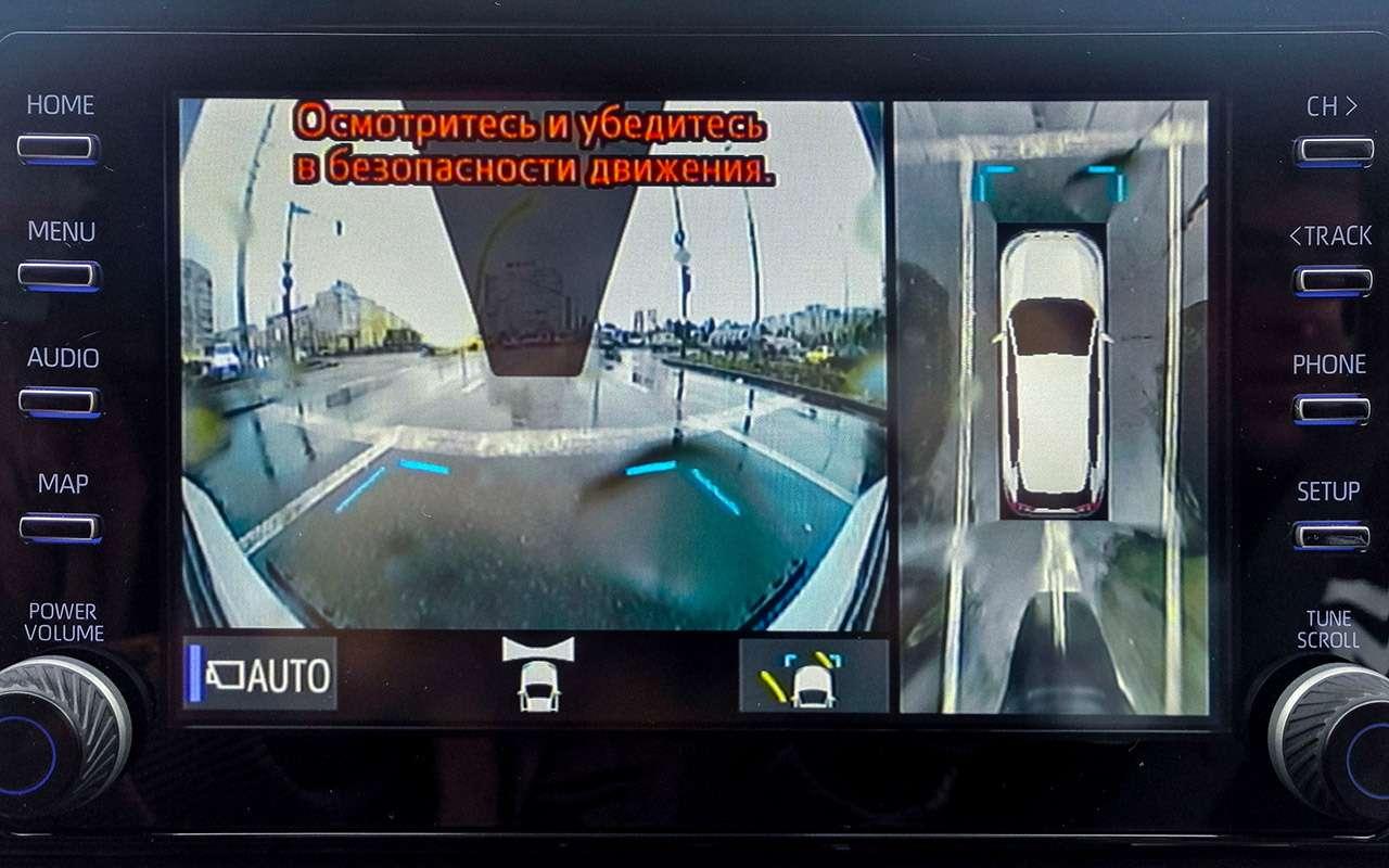 Новая Toyota RAV4: «Зарулем» проверил еезапределами асфальта— фото 1011267
