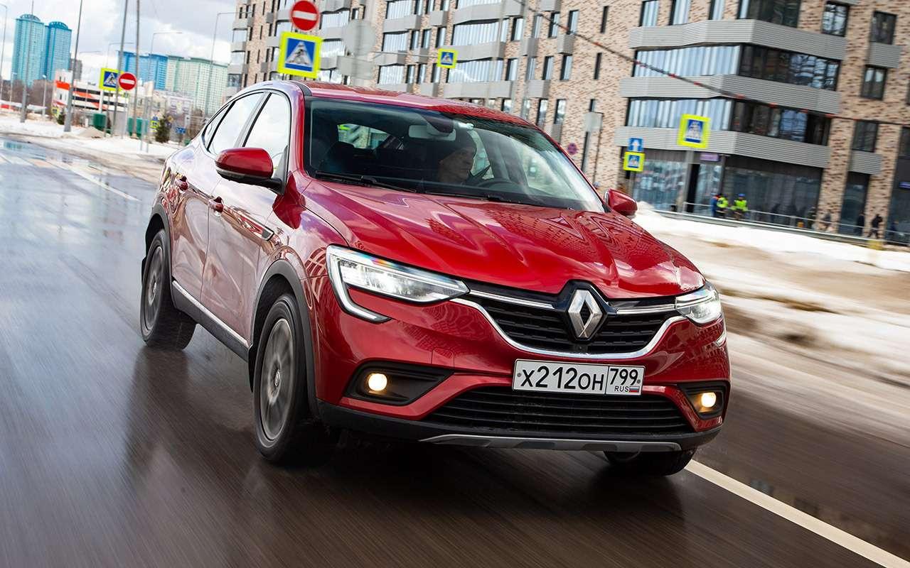 Renault Arkana: что вней не нравится владельцам— фото 1241290