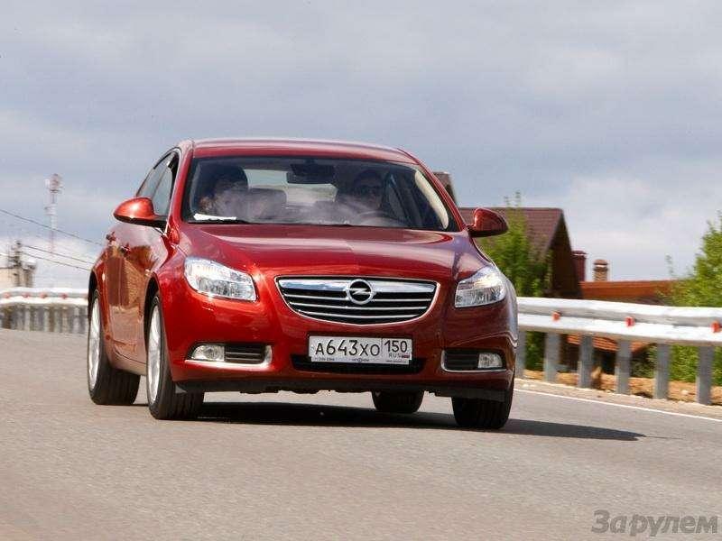 Презентация Opel Insignia: Очень приятно, царь! (ВИДЕО)— фото 93345
