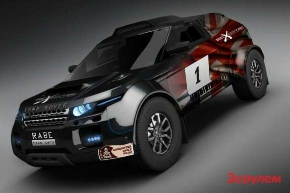 Excite Rally Raid Team Range Rover Evoque Dakar race vehicle