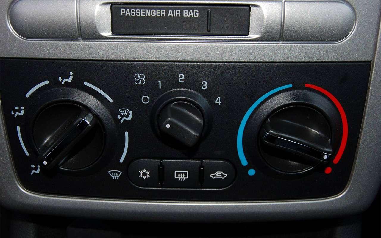 Кондиционер или климат-контроль— что лучше?— фото 848615