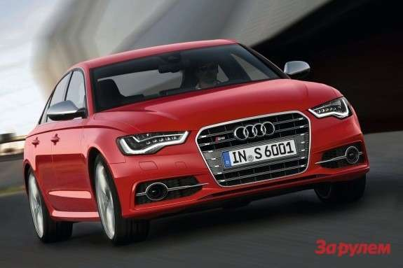 Audi S6side-front view