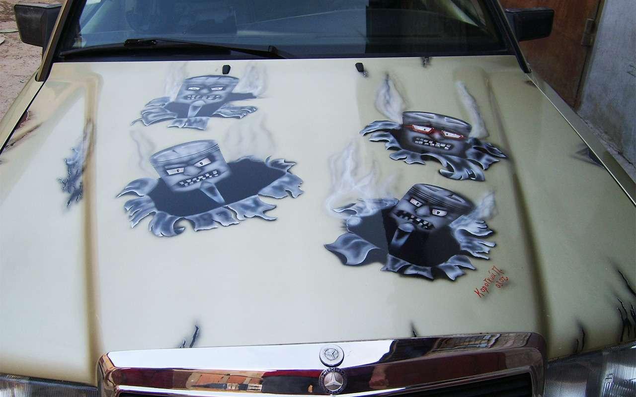 Мойпервый автомобиль: Mercedes-Benz W201— фото 848871