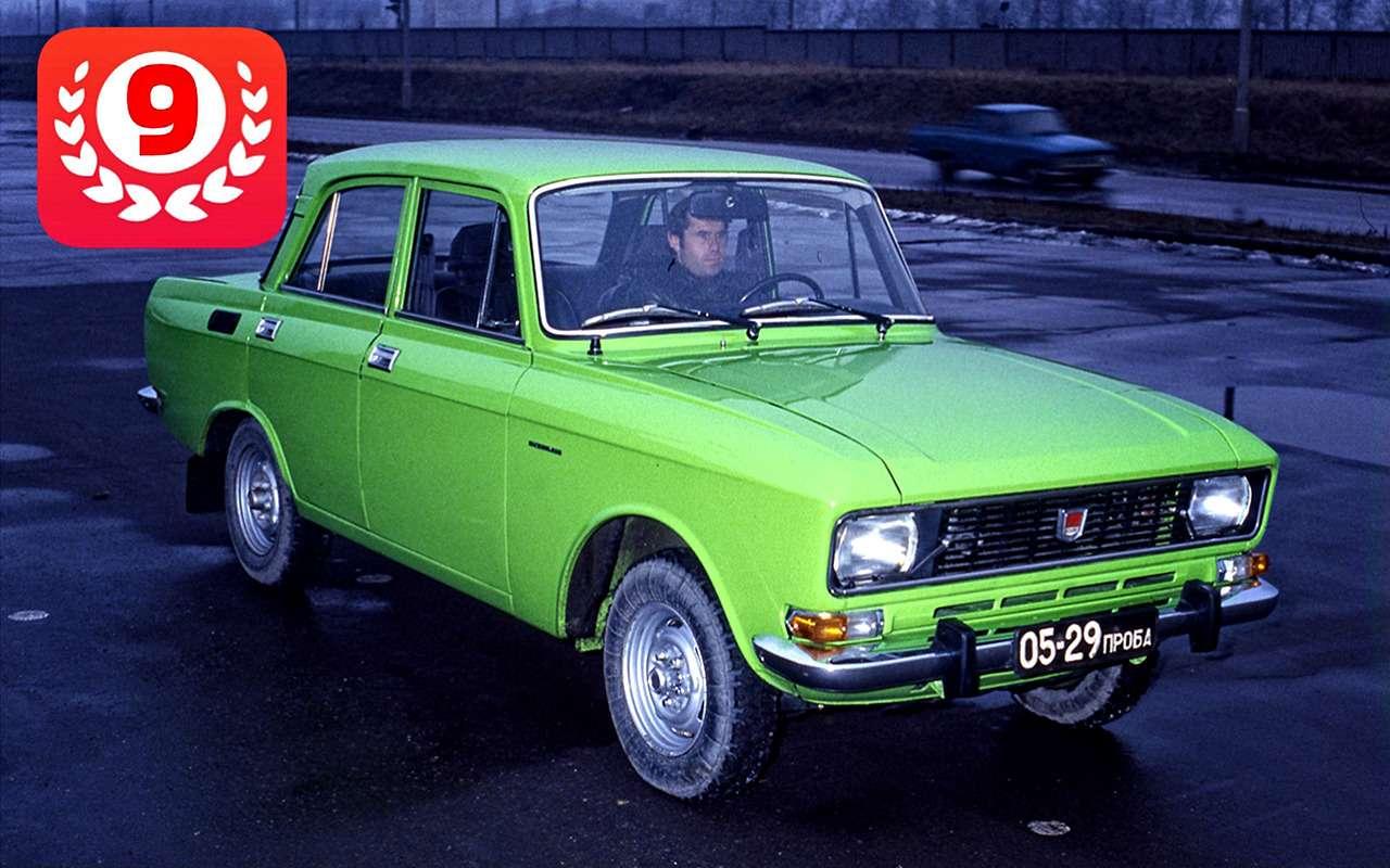Самые продаваемые автомобили вистории нашей страны— фото 825707
