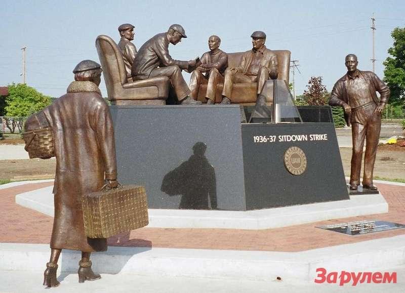 А это монумент вчесть сего памятного события, установленный вМичигане. Автор скульптуры Джаниз Тримпко.