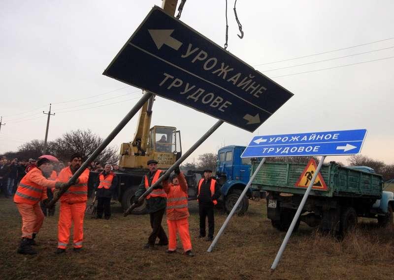 Свыше 100 миллиардов рублей потратят наремонт дорог вКрыму