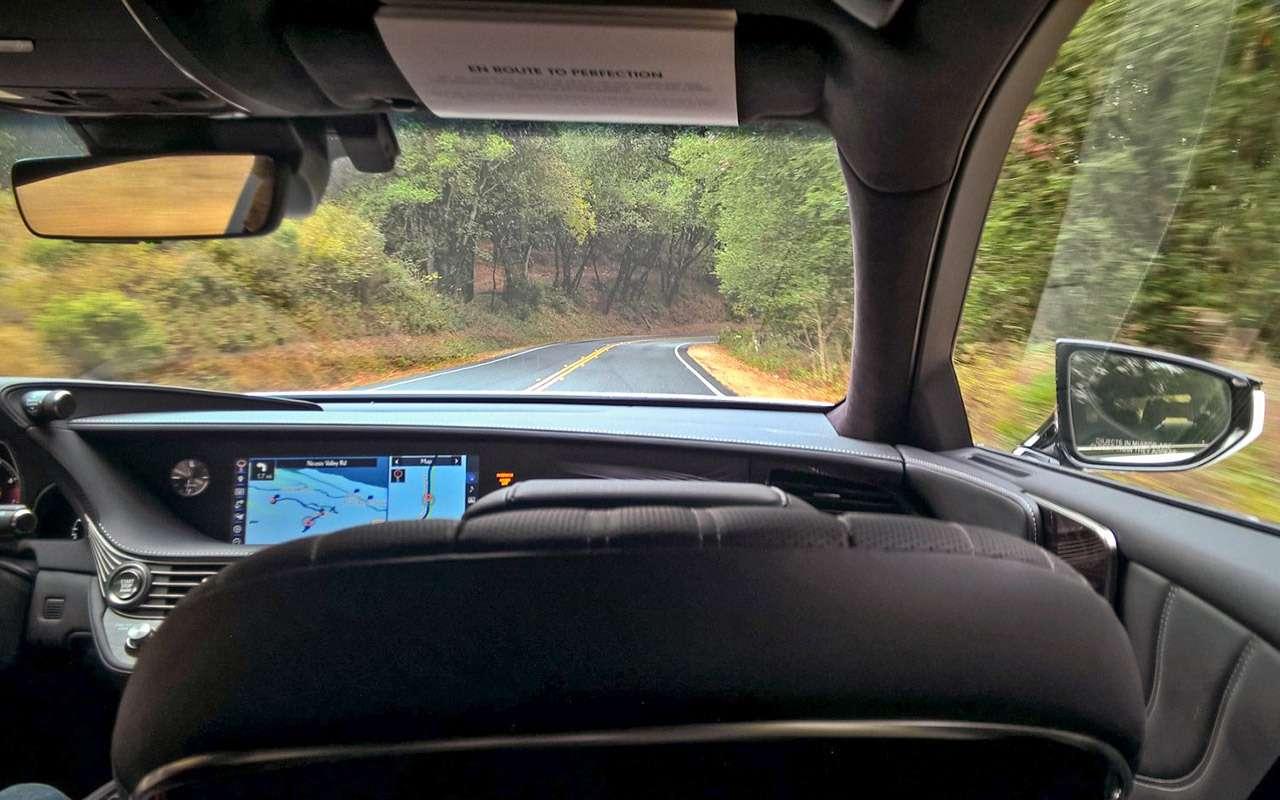 Новый Lexus LS— тест-драйв ЗР— фото 812434