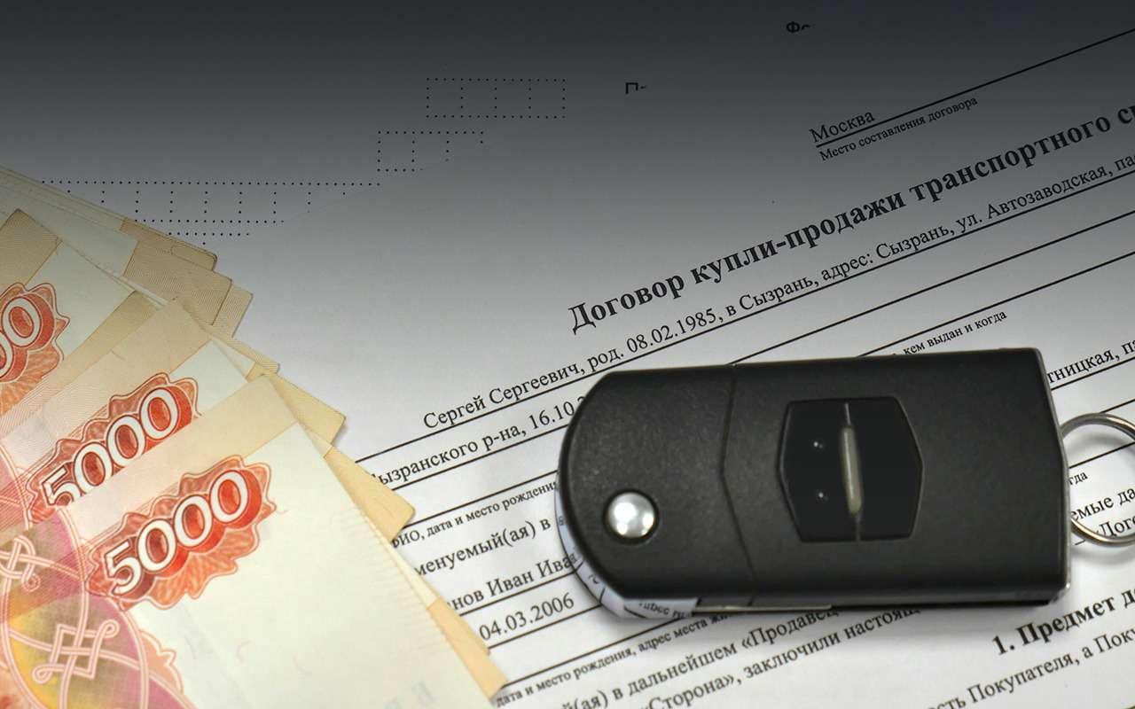 Намашине запрет нарегистрацию, зато дешевая— брать?— фото 1079983