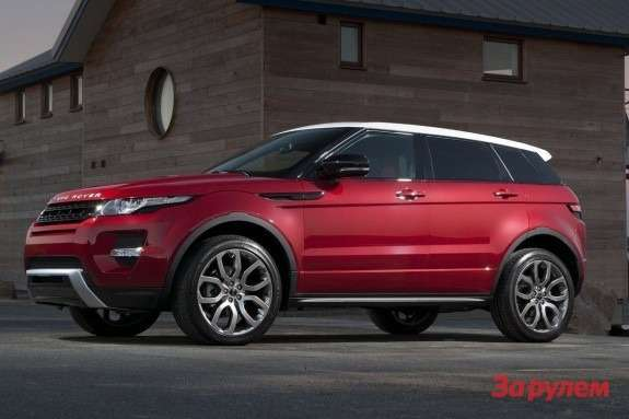Land Rover Range Rover Evoque side-front view 2