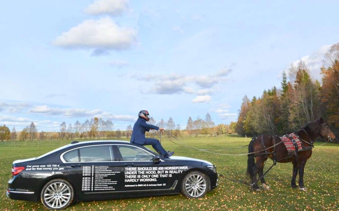 Владелец BMW нанес список всех поломок накузов автомобиля. Отомстить решил!— фото 920978