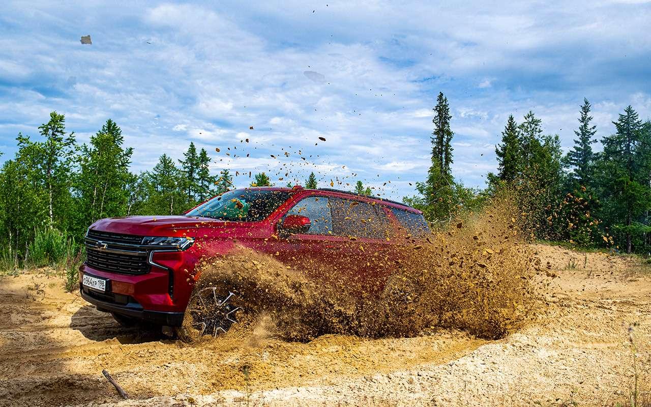 Chevrolet Tahoe 2021: почти Escalade, нодешевле— фото 1274382