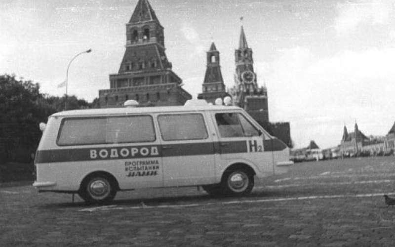 Первый вмире микроавтобус наводороде сделали вСССР— да/нет?