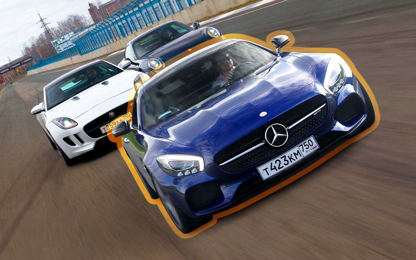 Самые быстрые автомобили вистории тестов «Зарулем»— фото 583906