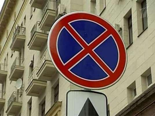 znak nocopyright
