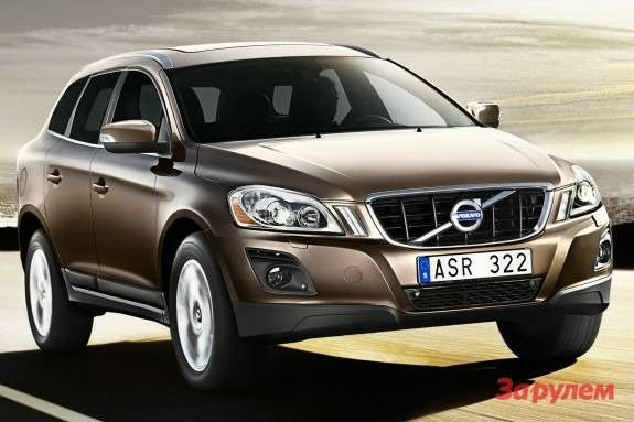 Volvo XC60 side-front view