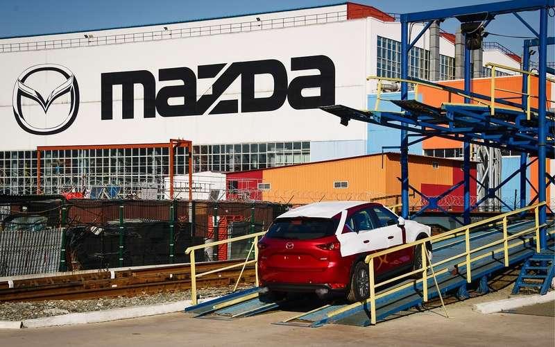 Российский завод Mazda вынужден сократить производство