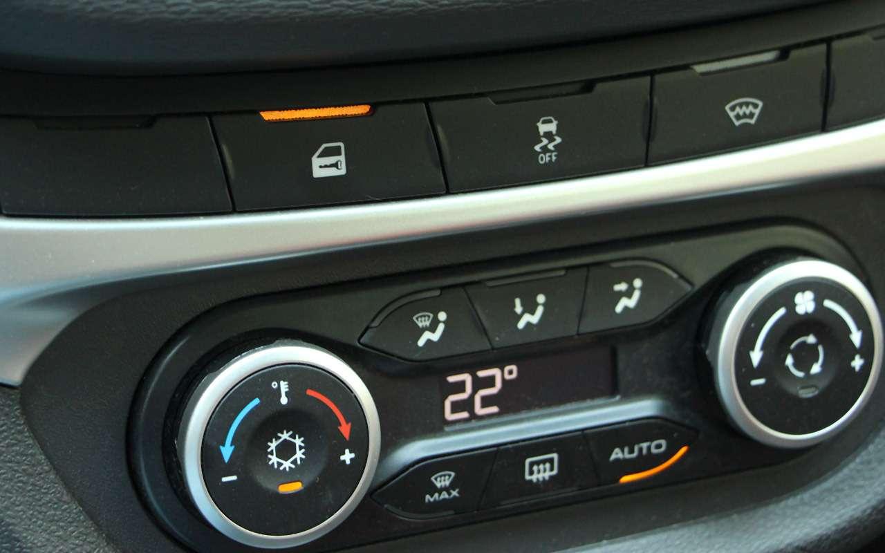Lada Vesta SWCross: основные плюсы «Кросса»— фото 869354