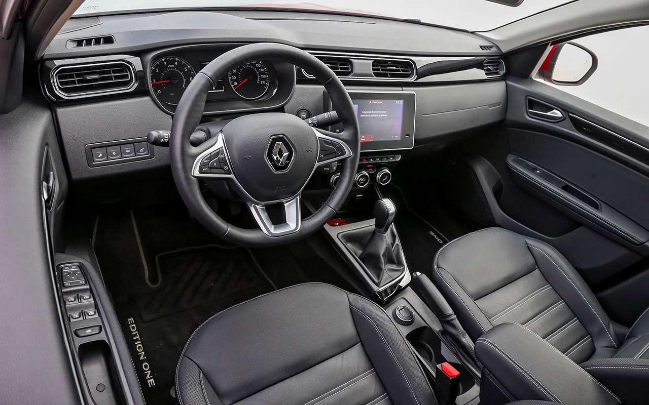 Renault Arkana, Nissan Qashqai, Kia Sportage: проверка бездорожьем иасфальтом— фото 1009907