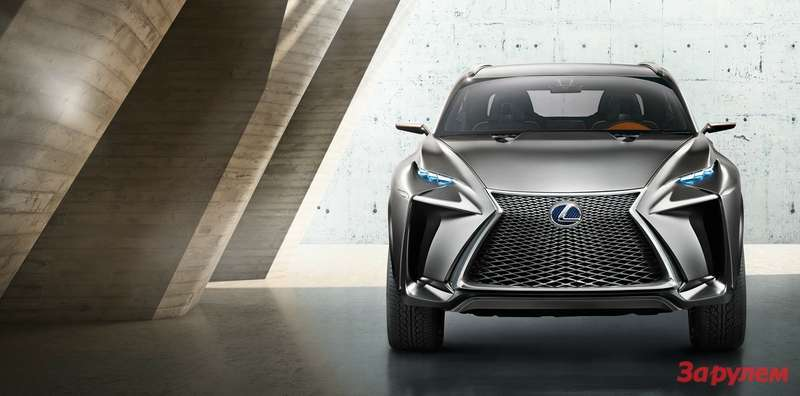 Lexus LF NX front low res