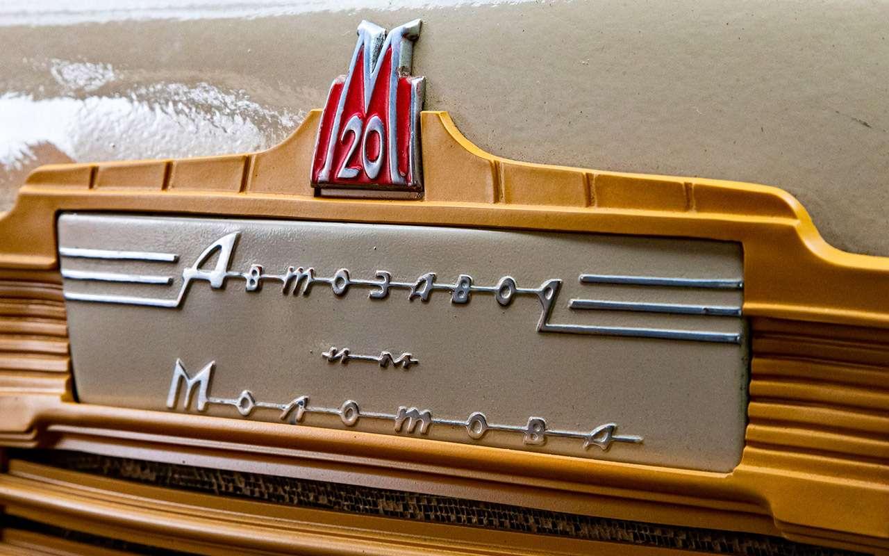 Уникальная Победа ГАЗ-М20: ретротест машины cкорой помощи— фото 1085333