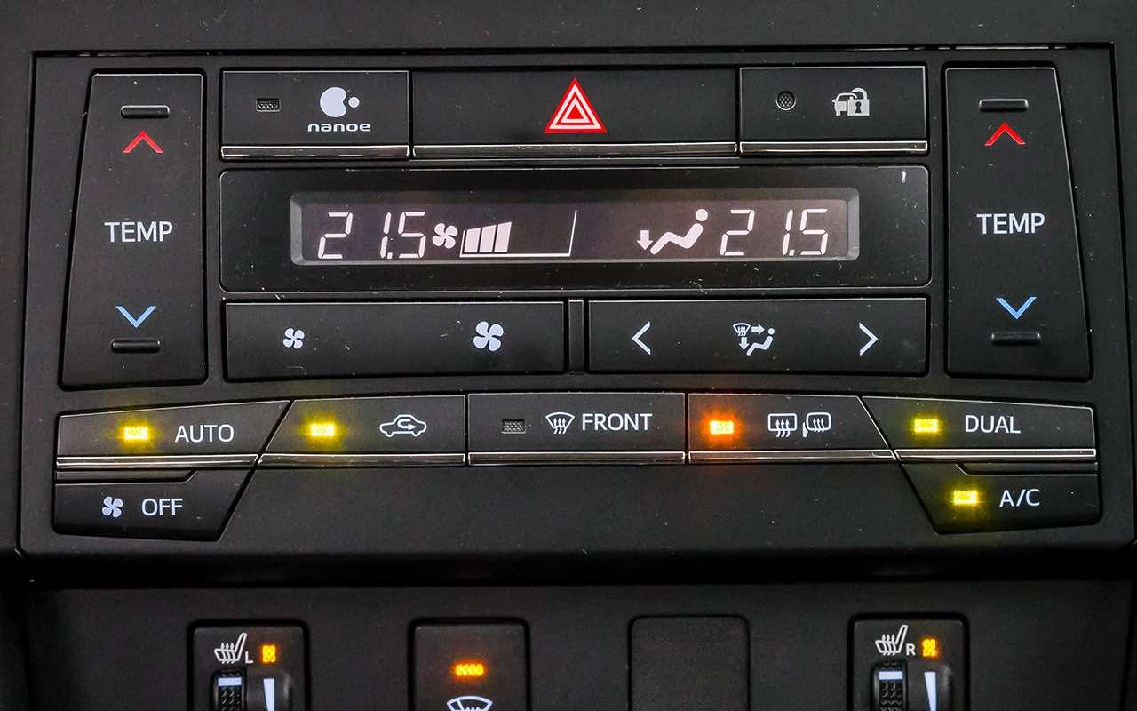 Hyundai Sonata против конкурентов— большой тест ЗР— фото 834918