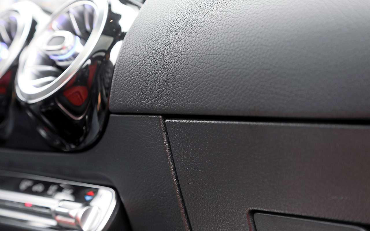 Audi, Mercedes, Range Rover иVolvo: большой тест— фото 1215190