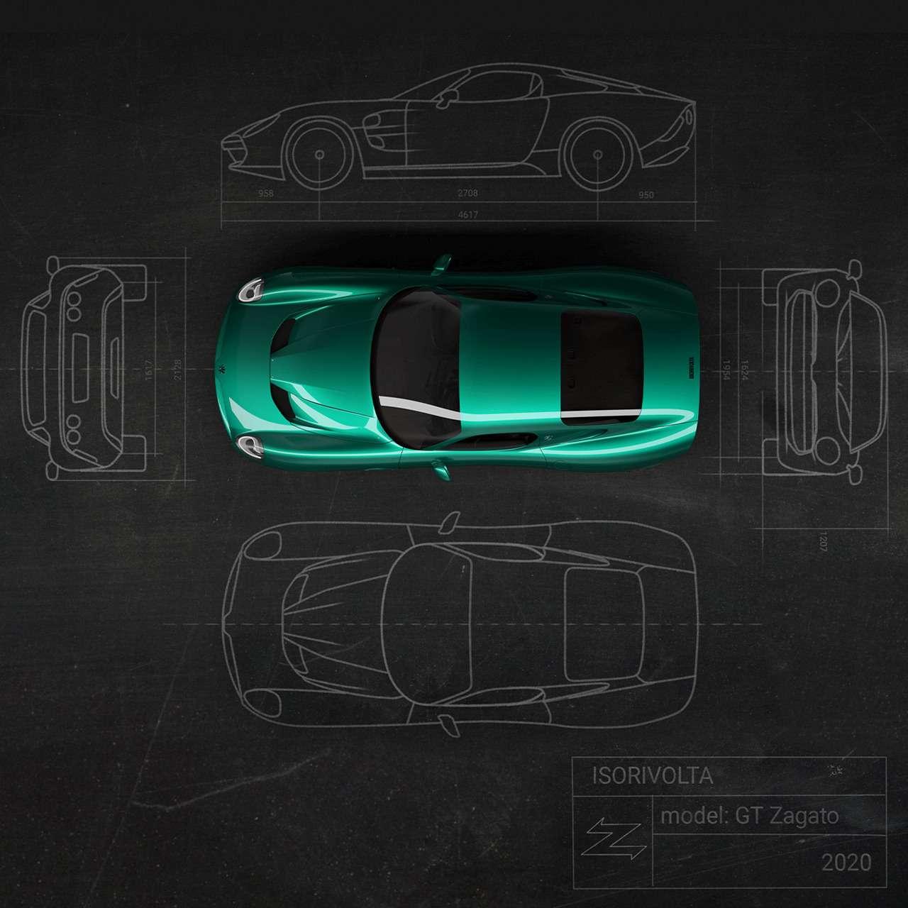 Взгляд не оторвать: Итальянская Zagato готовит купе изкарбона— фото 1155523