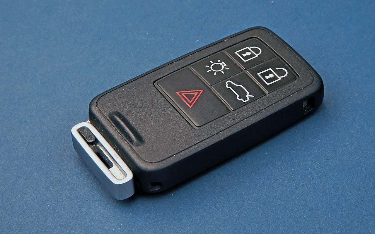 Чип-ключ вавтомобиле: все, что про него надо знать— фото 796089