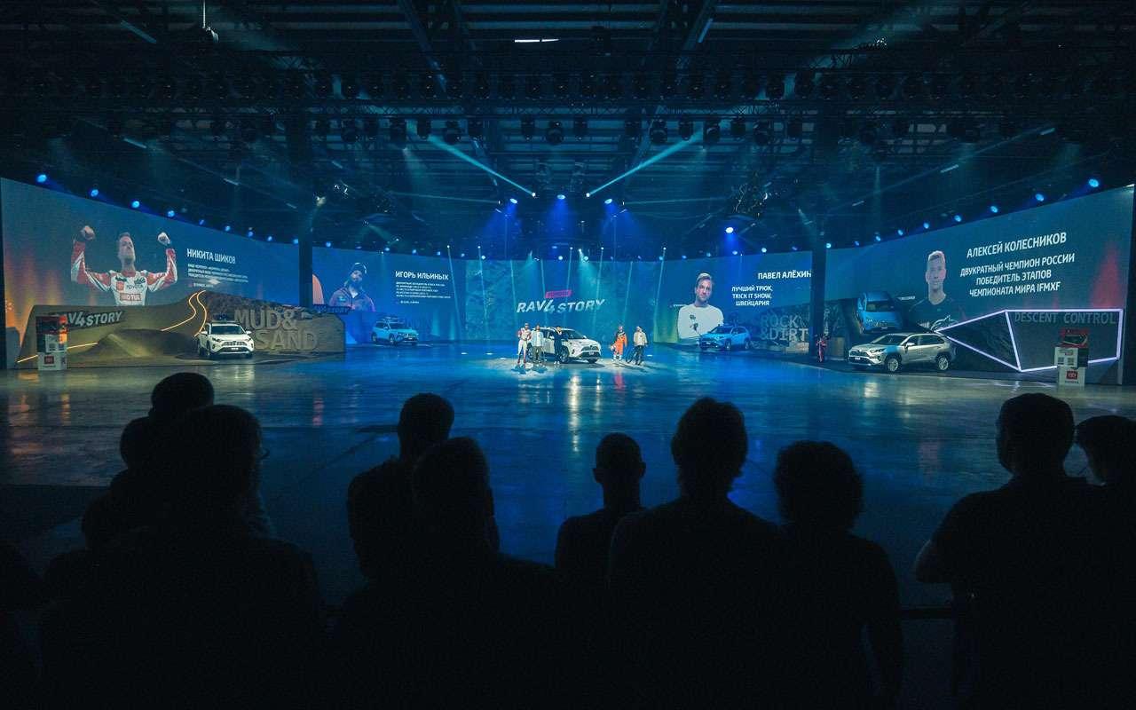 Toyota представила RAV4: онедет надвух колесах!— фото 1010702