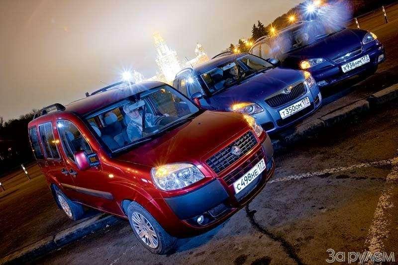 Тест Chevrolet Rezzo, Fiat Doblo, Skoda Roomster. Квадратные метры— фото 70459