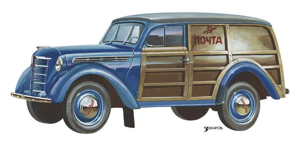 «Москвич-400-422» сдеревянно-металлическим кузовом фургон грузоподъемностью 250кг выпускался с1948по 1954год, а401-422— до1956 года. Вобщей сложности было изготовлено 11129 машин